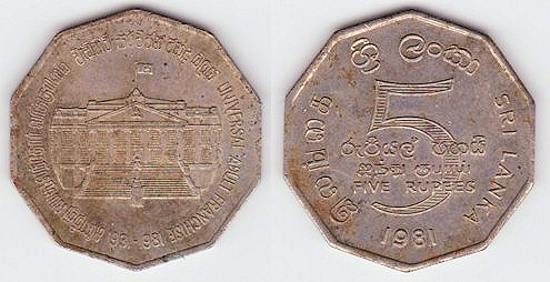 universal adult franchise Universal adult franchise 50th anniversary 1931 - 1981 a commemorative two rupee cupro-nickel coin was issued by central bank of ceylon on 1981 july 7th to mark.